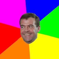 Медведев (Шмеле) шаблон мемгенератора