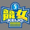 Keijo