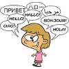 мой перевод