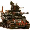 Kill Tank