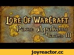 """LoW - Расы: Драконы (Часть III) - """"Аспект Магии"""",Games,,Четвёртое видео раздела """"Lore Of WarCraft"""". В этом видео речь пойдет об аспекте магии - Малигосе Хранителе Магии. ------------- Группа VK: http://vk.com/vzbsvideos Саундтрек: Professor Green ft. Maverick Sabre - Jungle"""