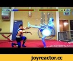 Mortal Kombat in Real Life: Sub-Zero vs SuperOleg,Film,,Mortal Kombat in Real Life: Sub-Zero vs SuperOleg http://olegvideo.com http://facebook.com/lonsiera http://vk.com/lonsiera Уроки которые изучаю можно найти в группе http://vk.com/vfx3d Mortal Kombat Human Version Sportclub Aviator