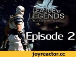 """[LoL] Лига Легенд: Наступление тьмы. Часть 2.,Games,,Вторая часть косплей ролика от K&K Productions по мотивам истории игры Лига Легенд. В этом видео вы узнаете, как Зед впервые соприкоснулся с тенью, а также о его изгнании из ордена.  """"League of Legends: Shadowfall (Part 2)"""" - русская озвучка. Авто"""
