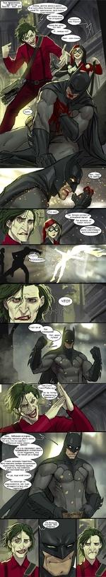 """Тем временем где-то на Земле... мм.. 2/ Знаешь, долгое время я думал.Т^^ Я не могу убить Бэтмена! Он дополняет ь^меня! Он, практически, цель моего ^ К""""—существования! // [;^/но потом меня^И ^как оглушило1^И оглушила я. Пирожок Жизнь без цели это хаос И... знаешь что? Хаос - моя стихия ннгх."""