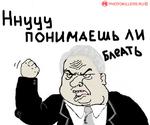 Инучм РК-photokillers.ru© ПОНИ/ЧАЕШЬ AV4