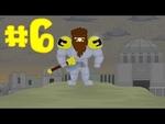 WARHAMMER 40000 Cartoon №6,Film,,Музыка Пост-М - Величавый дракон (где то со 2 минуты)  вот группа http://vk.com/post_m