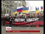 Росіяни виступили проти режиму Путіна,News,,UA - Росіяни виступили проти режиму Путіна. Послідовників Путіна вони назвали фашистами і влаштували антивоєнний мітинг на підтримку українців. Випуск ТСН.Тиждень за 16 березня 2014 року  RU - Россияне выступили против режима Путина. Последователей Путина