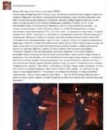 Александр Михайловский Луганск СБУ ночь с 9 на 10, Вот он, настоящий ГЕРОЙ! Стояли вчера на баррикадах СБУ Луганска, ночь, постоянное напряжение, все на нервах, в паре сотен матров от баррикад стоят войска и ниллиция в полной экиперовке. Люди постоянно повторяют сами себе, что миллииия на свой на