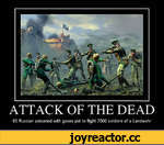 ATTACK OF THE DEAD 60 Russian poisoned with gases put to flight 7000 soldiers of a Landwehr