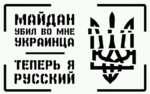 À I ¿II I 111II V I >1 ИНЖКЖс! li (1 (1:111:11. 1 UtlHHUclHfi зим oti ниш; , HU Ml UN I