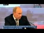 Путин накажет,People,,Небольшое видео от подписчика либо хейтера, я так и не понял. Вообщем Путин накажет.