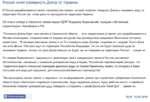 Россия хочет развернуть Днепр от Украины В России разрабатывается проект строительства канала, который позволит повернуть Днепр и направить воду по территории России так, чтобы река не проходила по территории Украины. Об этом в четверг в Смоленске заявил лидер ЛДПР Владимир Жириновский, передает