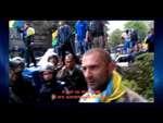 Доказательства: Убийца с Майдана в Доме Профсоюзов,People,,Провели хорошую работу. Спасибо всем стримерам за предоставленные доказательства преступлений убийц и карателей. По материалам этих украинских стримеров будут проведены открытые суды и казнены подобные выродки.