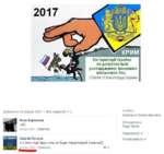 2017 На територм'УкраУни не допускаеться розташування {ноземних BincbKOBHx баз. Стаття 17 Конституцн Укради Добавлена 15 января 2009 | Мне нравится Илья Варламов +1!) 28 мар 2009 ' Ответить 25 трдвия Сергей Петров А к тому году Крым уже не будет территорией Украины)) 30 июн 2009 Ответить