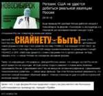 Рогозин: США не удастся добиться реальной изоляции России [06.06.14] Вице-премьер РФ Дмитрий Рогозин работал сегодня в Новосибирске на форуме «Технопром» в Экспоцентре и в очередной раз прокомментировал санкции США в отношении России, отвергнув их реальную угрозу. Дмитрий РопI* IIП ЫII СТ11. П1