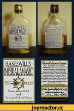 Hakcswills Imperial Amasec