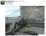 Дмитрий Пучков @доЫт_орег 2 мин$ Иглотерапевт. Показать перевод