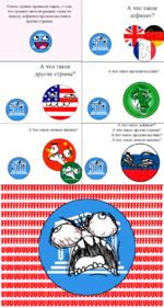 Ололо, нужно провести опрос, о том, что думают жители ра зных стран по поводу дефицита продовольствия в других странах. А что такое другие страны? А что такое личное мнение? А что такое дефицит? А что такое продовольствие? А что такое дефицит? А что такое другие страны? А что такое продовольст