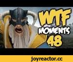 Dota 2 WTF Moments 48,Games,,Dota 2 fail/win compilation Submit your clip / Manda tu video:  http://dotawatafak.com/  Facebook https://www.facebook.com/DotaWatafak  music http://incompetech.com/music/royalty-free/