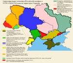 Территория Крымского Ханства, присоединенная к Российской Империи в 1783 году (северная часть передана УССР в 1920 г., Крым - в 1954 г.) Территории, присоединенные к Российской Империи по результатам Русско-Турецкой войны 1787-1791 гг. (переданы УССР в 1920 г.) Территории, присоединенные к Росс