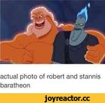 actual photo of robert and stannis baratheon
