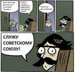 Папа! Москали выгнали нас с восточной Украины! Сейчас в интернете напишем, что будем резать москалей как свиней! СЛУЖУ СОВЕТСКОМУ СОЮЗУ! <4