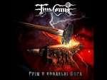 Тінь Сонця (Tin' Sontsya) - Меч Арея (Mech Areya),Music,,Band: Тінь Сонця Album: Грім в ковальні Бога Genre: Folk Rock/Folk-Metal Country: Ukraine Year: 2014  Order here: * http://sunshadow.com.ua/shop/  Website: * http://sunshadow.com.ua/ua/ * https://www.facebook.com/tin.sontsya * https://www.face