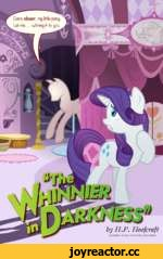 b}'Lilytrader~ Rarity & My Little Rony ©2012 Hasbro