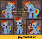 3' tall MLP