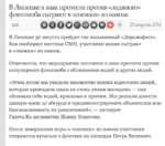 В Липецке в знак протеста против «ледяного» флешмоба сыграют в «снежки» из навоза 1431ООООФФООО 4 29авгуат2014 В Липецке 30 августа пройдет так называемый «Дерьмофест». Как сообщают местные СМИ, участники акции сыграют в «снежки» из навоза. Отмечается, что мероприятие состоится в знак протеста