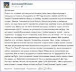 Euromaidan Division НЩ 29 августа 0 Друзья мои! Только что. из самых достоверных источников стало известна шокирующая и сенсационная новость. Оказывается, в 1957 году в космос первым полетел не Гагарин. Первыми полетели борцы за свободу Украины сидевшие тогда в сталинских лагерях - Микола Тимоше