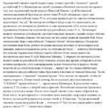 """Украинский танкист-герой подвел один, утопил другой и """"похитил"""" третий российский Т-72 Пятигорец на своей странице в Facebook рассказал историю о том, как украинский герой-танкист Николай Тишик с 51-й Волынской механизированной бригады на своем танке Т-64М обезвредит сразу три вражеских российских"""