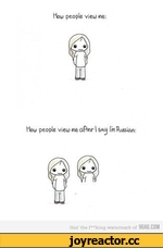 How people view <ne: How people view <fie after I SAjj lm Russian: Du this' the f**king watermark of 9GAG.COM