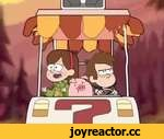 Gravity Falls - What Is Love