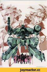THE ART OF METAL GEAR SOLID 044 045