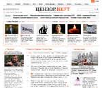 RU Новости | События | Резонанс | Фото | Видео | Купить фонарь | Анекдоты | Цитаты | Фотошопы | Форум ЦЕШШЕ НЕТ ? Оч g+1 +34800 Рекомендовать в Googlí 22002 посетителя | 220 тем 118963 комментария ВХОД | регистрация темы дня: Путин мучает котят #SaveSavchenkoFomAsylum Свежее мясо для нужд ATO