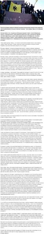 """После 9-ти дневной поездки по Украине российский оппозиционер Алексей Сахнин поделился своими впечатлениями в письме к Алексею Гаскарову: """"Ты как знаешь, Леша, но это реальный фашизм"""" Начинает автор с того, что довольно благородно признаёт тот факт, что все либеральные мантры о """"демократичности"""" н"""