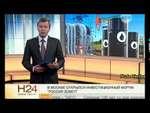 Страшный сон США стал явью - первый расчет в рублях с Китаем [02/10/2014],People,,Сбылся страшный сон США, о торговле нефти за рубли. Сегодня исторический день когда первые поставки нефти были проданы Китаю за рубли. Процесс не обратим, можно сказать это начало краха доллара. Подробнее http://www.oi