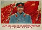 ЭТО НАШЕ СЧАСТЬЕ. ЧТО В ТРУДНЫЕ ГОДЫ ВОЙНЫ КРАСНУЮ АРМИЮ И СОВЕТСКИЙ НАРОД ВЁЛ ВПЕРЁД МУДРЫЙ И ИСПЫТАННЫЙ ВОЖДЬ СОВЕТСКОГО СОЮЗА - Великий Сталин.