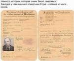 Немного истории, которая очень бесит свидомых! Бандера у немцев имел псевдоним Popel - козявка из носа сопля. Provisional identification card lor civilian internee of Mauthausen. I . -tW.. tJ~IUM.U.W U, C. Смете» MumUr . • I it»* titer numUr .4*#, .Ve. LwiU *! V-jp * I rMNMMMw Otrtuíaa м я