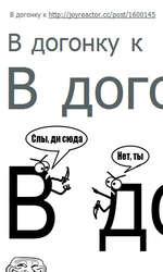 В догонку к http://iovreactor.cc/post/1600145 В догонку к