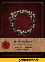 ^ /nirrmet