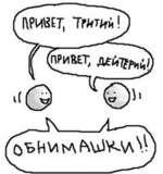 mm, тгйтли ! Ъри«т, д£йт?рий (0 ©' ObhV»M/4VxlK\A\\