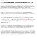 00:52,19 ноября 2014 В ООН посоветовали отдать власти КНДР под суд Комитет Генеральной Ассамблеи ООН по правам человека рекомендовал Совету Безопасности всемирной организации передать дело в отношении властей КНДР о предполагаемых преступлениях против человечности на рассмотрение Международного у