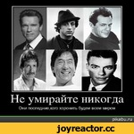 Не умирайте никогда Они последние,кого хоронить будем всем миром pikabu.ru