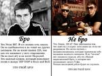 JM fipo Это Noize MC. В его песнях есть смысл. Он не выёбывается и не гонит на других рэпперов. Он не носит шапки 228, так как это вызывает у него отвращение. Он не пьет ягу и не носит Dsquared. Это весёлый мужик, который исполняет песни в жанре HIP-HOP и Rock-and-Roll. ЭТО ТВОЙ