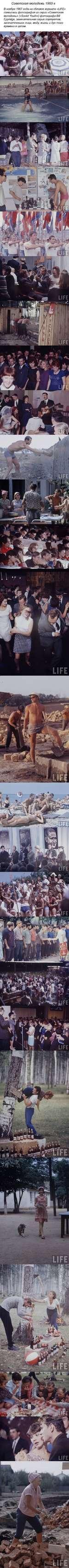 В ноябре 1967 года на обложке журнала «LIFE» появилась фотография из серии «Советская молодежь» («Soviet Youth») фотографа Bill Eppridge, замечательная серия портретов, запечатлевших лица, моду, жизнь и дух того времени в целом. VPfbM-rtVTl К MflfV DOB(R