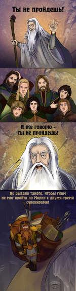 "¡ятаииойи ан ni ? - Mdofloj аж и ¡qmatTHOdu ан iq¿ "" —"
