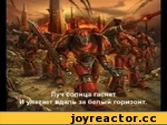 Warhammer 40k - Prospero (HMKids)