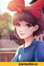 DELIVERY SERVICE www.facebook.com/Magion02